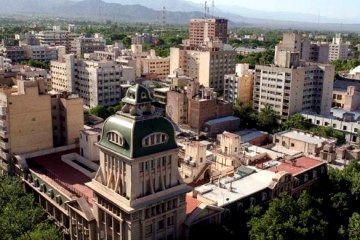 Vista aérea del Microcentro de Mendoza